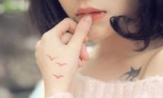 21 Adet Genç Bayanlara Küçük Dövme Örnekleri